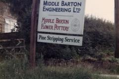 1980 Entrance to Elm Grove Farm.